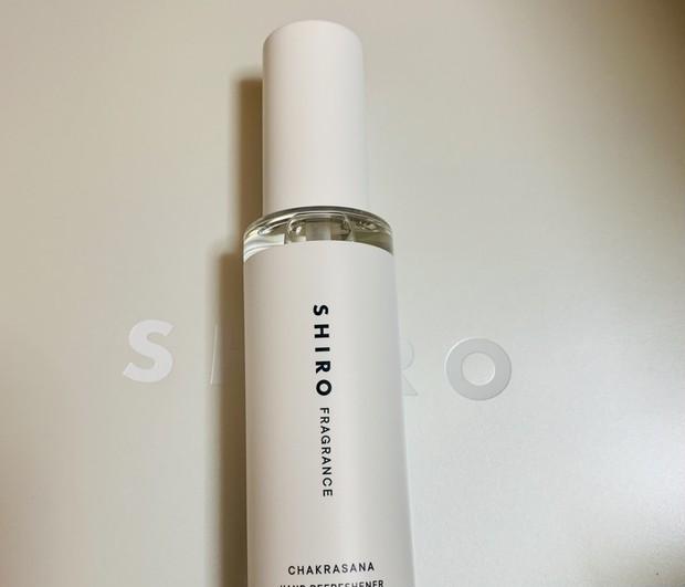 手肌を清潔に保つ『SHIRO』のハンドミスト。チャクラーサナの心地よい香りに包まれて、いつでもどこでも気軽にリフレッシュ #金曜日の肌投資コスメ