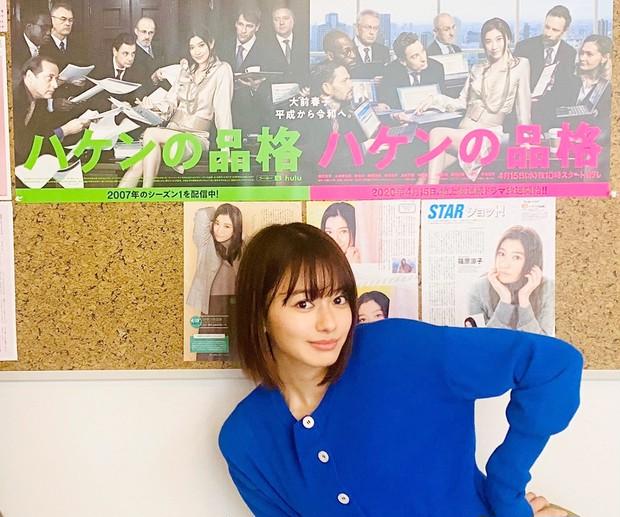 13年ぶりに復活した日本テレビ系水曜ドラマ『ハケンの品格』に山本舞香さんが新卒の派遣社員として出演中!_1