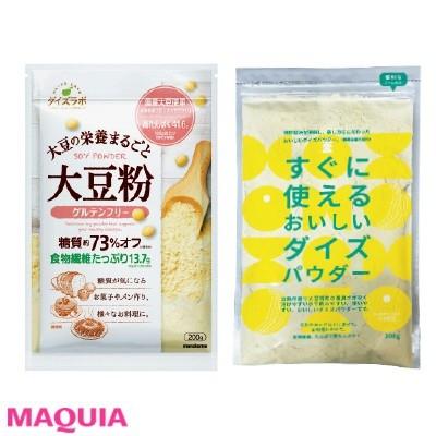 【食べ痩せダイエット】Q.大豆パウダーって何?
