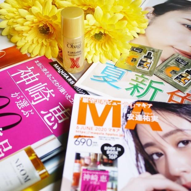 【オバジ化粧水付き】夏美容はこれを読まなきゃ始まらない♡MAQUIA6月号発売中!