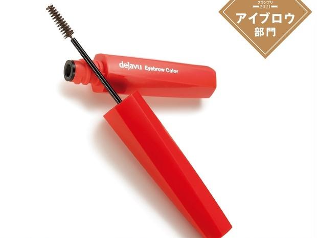 プチプラアイブロウ部門TOP3・黒髪さんの支持率高し! ¥880のデジャヴュがNo.1!