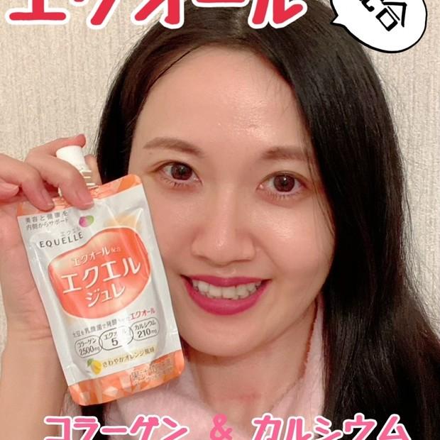 日本人女性の2人に1人は作れない?!「エクオール」って知ってる?