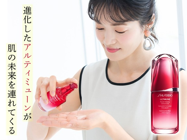 https://maquia.hpplus.jp/skincare/news/shiseido_utm2107/
