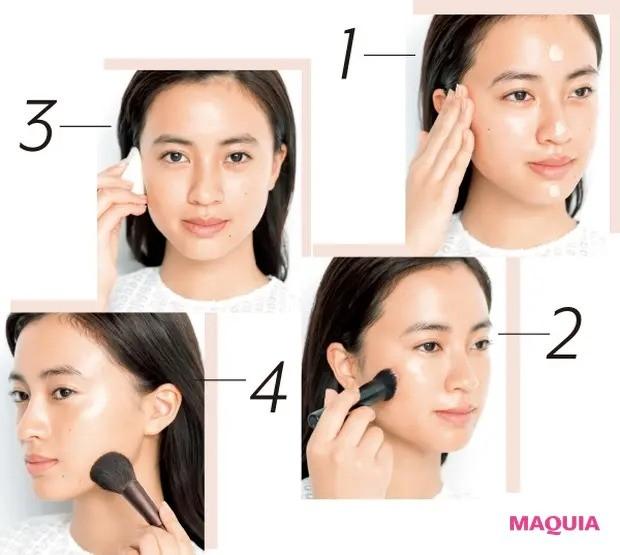 【2020夏最新ベースメイク】How to makeup