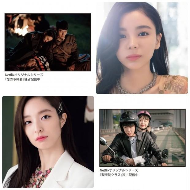 【韓国ドラマのヒロインメイク】愛の不時着、梨泰院クラスのメイクを完コピ! 人気のスキンケアもチェック