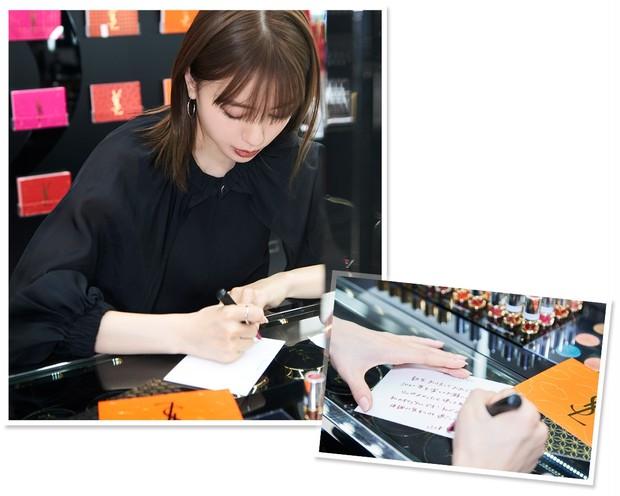【読者プレゼントあり】センスの見せどころ! 山本舞香さんがYSLで世界でひとつだけのオリジナルリップをデザインしてみました_7