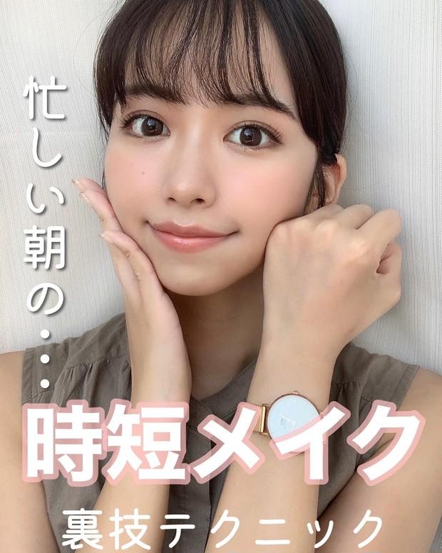 【時短メイク】忙しい朝の裏技テクニック_1