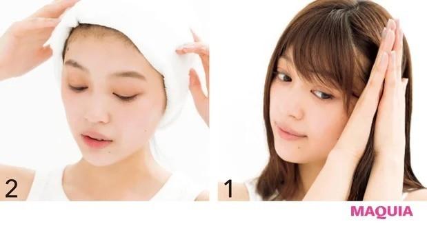 1. 「髪が多くて広がる」タイプにおすすめ_トリートメントの使い方