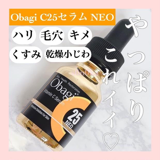 【多数のベストコスメ受賞】最高濃度のビタミンC美容液! 1回使用したら虜になる『Obagi C25セラム NEO』_1