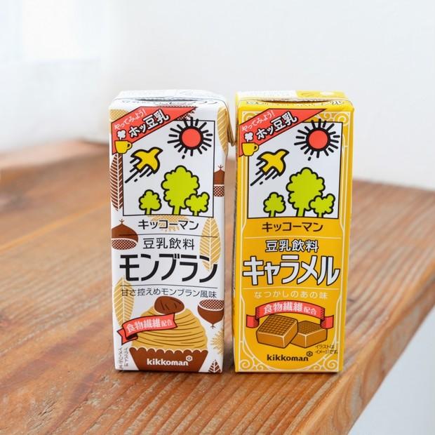 あの「キッコーマン 豆乳飲料」からモンブラン味&キャラメル味が発売中!