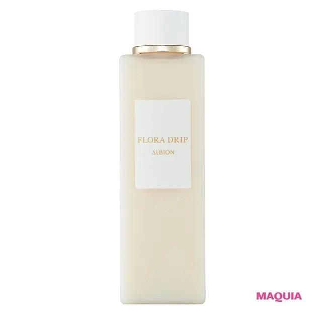 【夏のスキンケア】化粧水をコットンで丁寧づけ_アルビオン フローラドリップ 160ml ¥13000/アルビオン