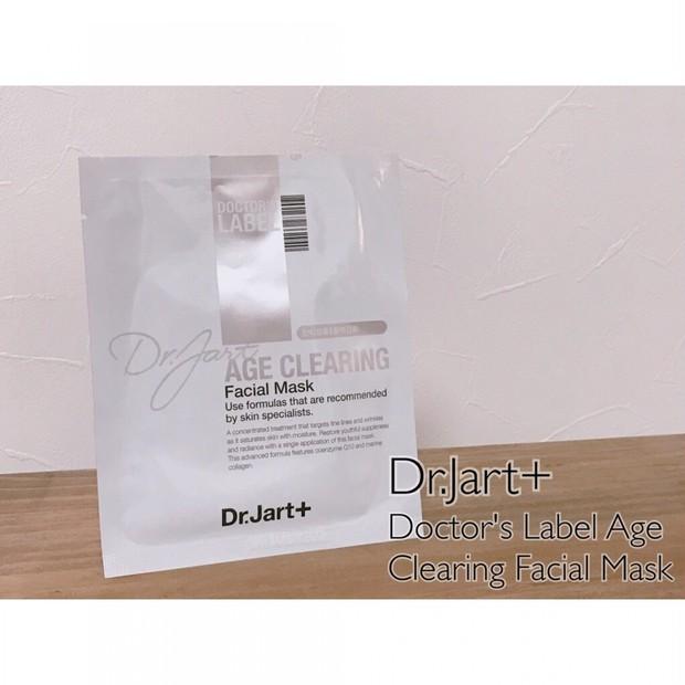 エイジングケアなのに軽い使い心地☆Dr.Jart+Doctor's Label Age Clearing Facial Mask