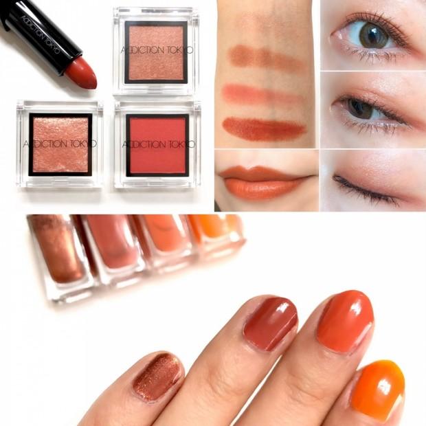 【オレンジ&ブラウン】デパコス×プチプラで夏のトレンドカラーを楽しもう♪