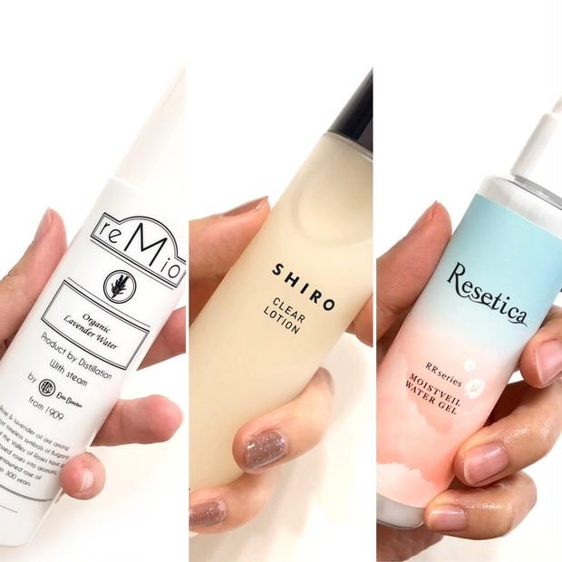 【おこもり美容】肌へのやさしさを求めて巡り合った3アイテムでシンプルケア!