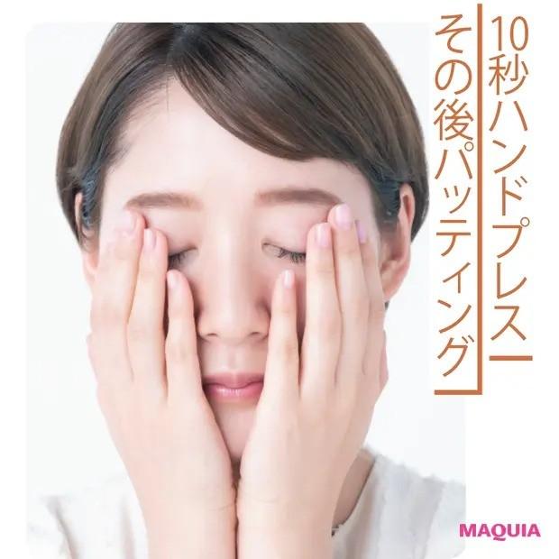 【夏のスキンケア】フリーアナウンサー 吉田明世さんの乾燥撃退テク