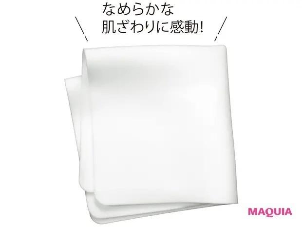 【石井美保さんの愛用ツール】SUQQU スポンジ クロス N