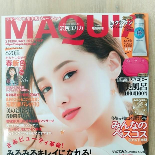【MAQUIA2017年2月号】みんなのベスコス&春の新色!内容盛り沢山!年末年始はMAQUIAを読んで美容研究♪