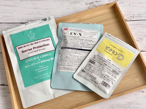 ビタミンDサプリ3種類