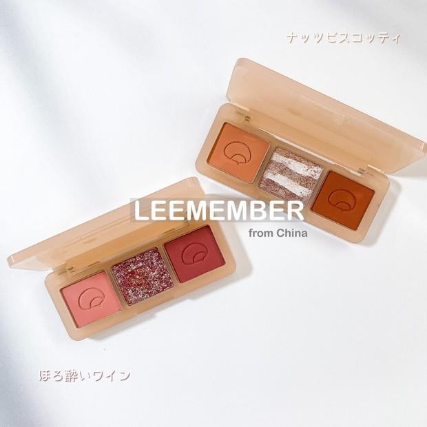 日本初上陸の中国コスメ「LEEMEMBER(リメンバー)」3色マロンアイシャドウパレットで秋メイク