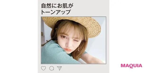 モデル 吉木千沙都さんのMYベスコス・愛用コスメ_5