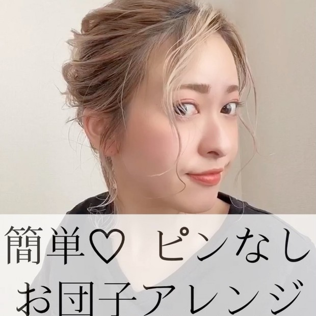美容師が教える!【簡単アレンジ♡】