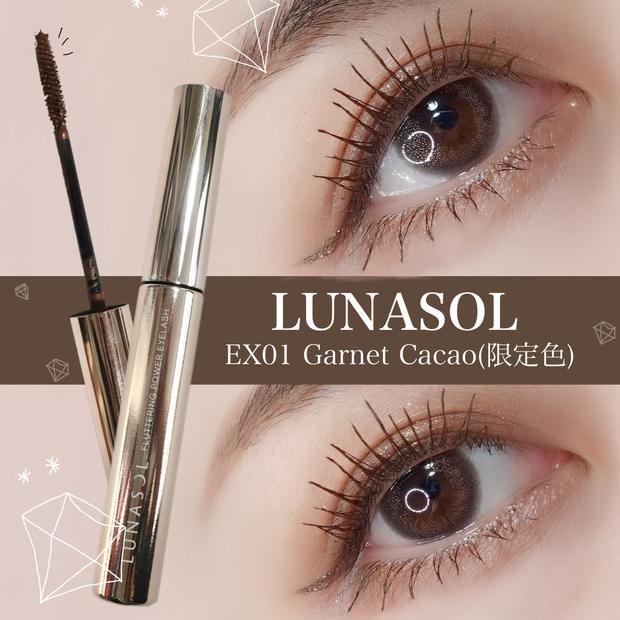 【LUNASOL】フラッタリングパワーアイラッシュEX01 Garnet Cacao