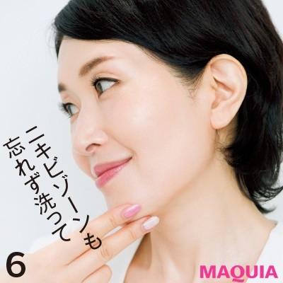 【美容家・小林ひろ美さんのスキンケア】正しい洗顔のやり方_6. フェイスラインをカニ挟み洗い
