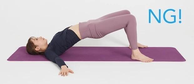 太もも痩せにおすすめの美筋ヨガ②_脚やお尻を上げすぎるのはNG