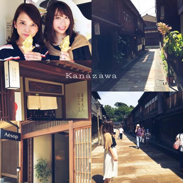【北陸・女子旅】加賀温泉「吉祥やまなか」と金沢を巡る♪ 美とりっぷ