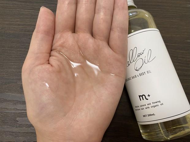 【大人女子のヘアケア】気になる毛髪の悩みは地肌から。オススメ♡簡単頭皮ケア&マルチユースオイル。_6