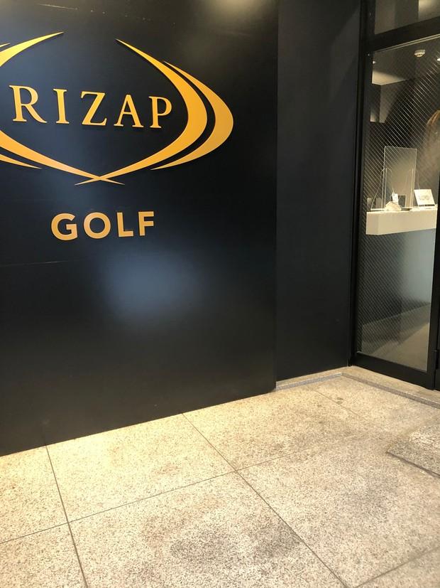 ライザップゴルフの16回レッスン体験談*料金、レッスン内容、設備、レンタル品など徹底レポートします!_1