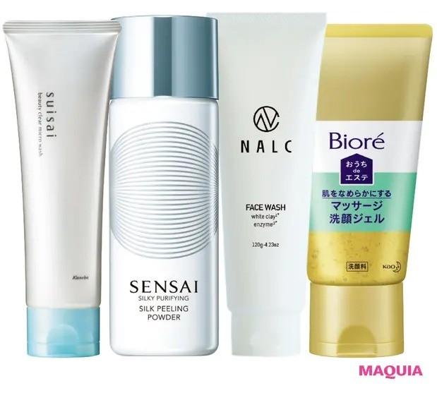 【毛穴ケア】Q 夏の洗顔料の選び方は?