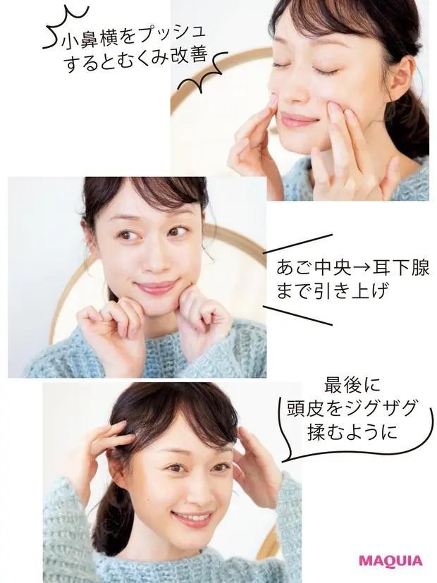 【田中マヤさんのモーニングルーティン】効く箇所のみの最短マッサージ