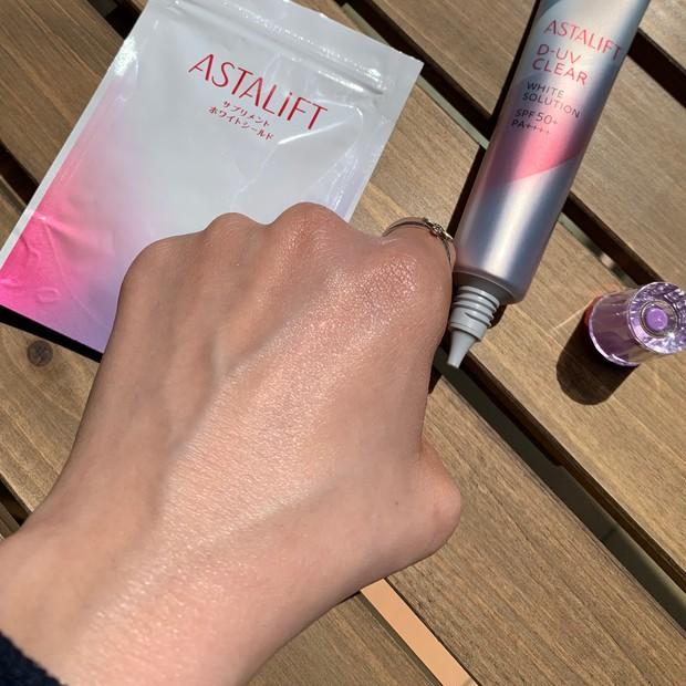 アスタリフト  D-UVクリア ホワイトソリューション UV下地 化粧下地 トーンアップ