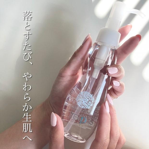 フリープラスから美容液オイルクレンジングが新発売!敏感肌じゃなくても嬉しいマイルド設計!