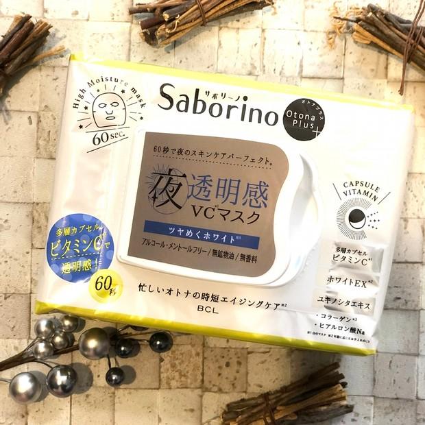 化粧液・乳液・美容液・クリーム・パックの5つの機能がこれ1枚で完了!サボリーノ オトナプラス 夜用チャージフルマスク ホワイト