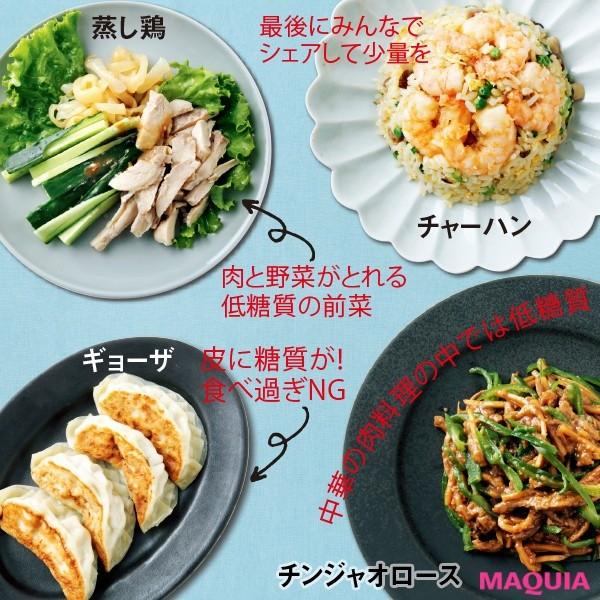 【食べ痩せダイエット】中華なら…調味料の片栗粉や砂糖に要注意