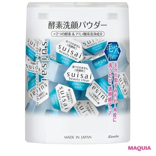 【最新スキンケアランキング】洗顔部門_3位 スイサイ ビューティクリア パウダーウォッシュN