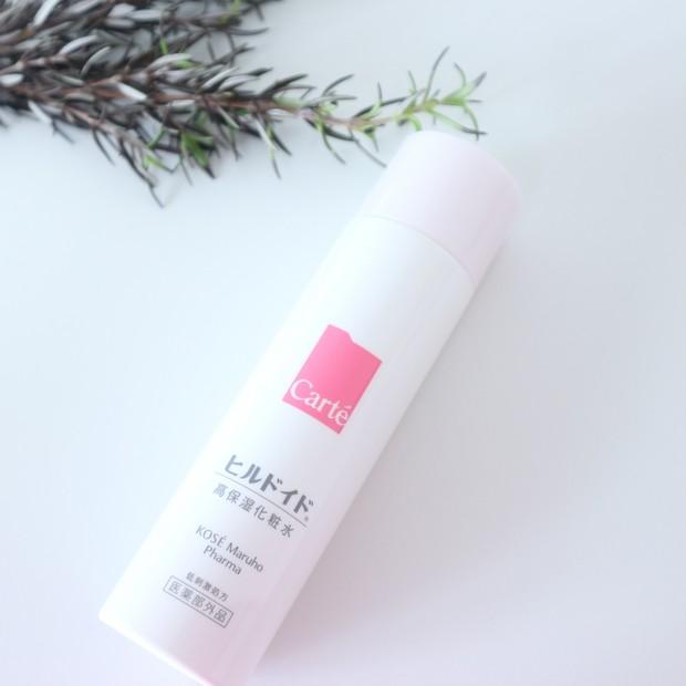 【化粧水】2020.6.16 Debut!ついにヒルドイドのスキンケアが発売されます。