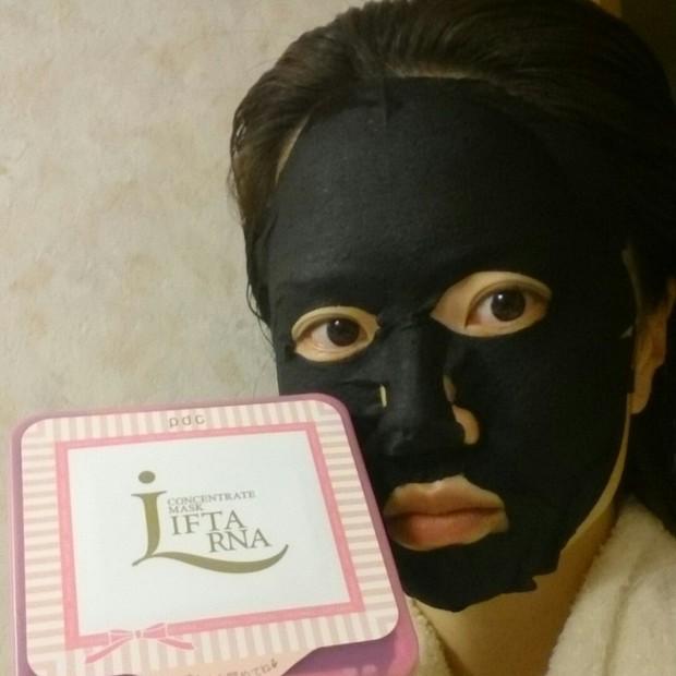 毎日使える 衝撃!黒マスク★毛穴対策に「リフターナ コンセントレートマスク」
