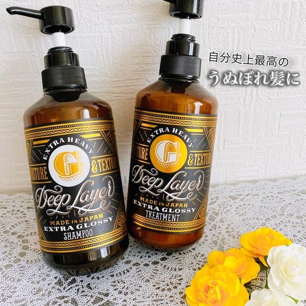 香り、最高!髪、超しっとりまとまるシャンプー&トリートメント『サロン専売品』DeepLayer(ディープレイヤー)