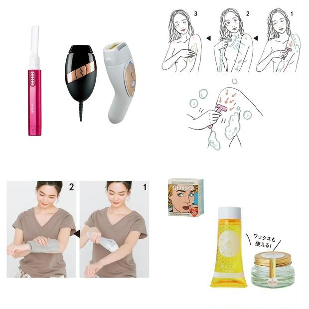 【ムダ毛処理・お手入れ方法】ボディやVIO脱毛の最新事情と、家庭用脱毛器などおすすめアイテムまとめ