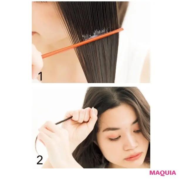 【髪のお悩みQ&A】「クセ毛でうねる」悩みにおすすめの対策_ヘアケア_4