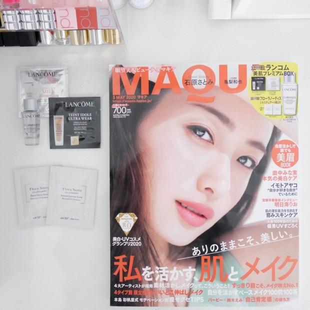 【MAQUIA5月号】付録はランコム新作化粧水10mLボトル!眉毛迷走中の方にぜひ読んで欲しい特集も♩