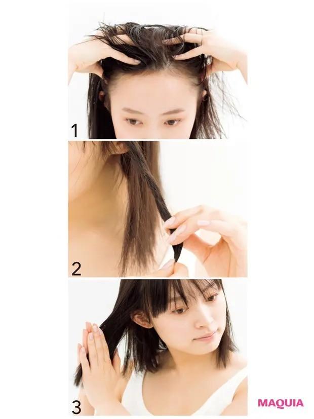 【くせ毛など髪のお悩み対策】ケアする:シャンコンは頭皮ケアと軽めな仕上がりにこだわる