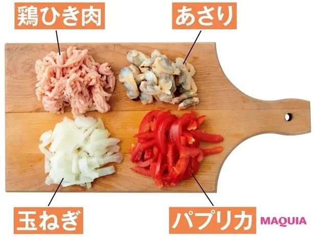 【美容スープレシピ】豆乳と塩麹でまろやかで優しい仕上がりに 「鶏ひき肉とあさりの豆乳塩麹チャウダー」_材料