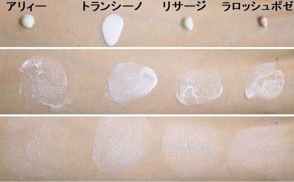 【40代・乾燥肌がお試し】機能は?使い心地は?美肌見せは?UVクリーム8種を徹底比較_4