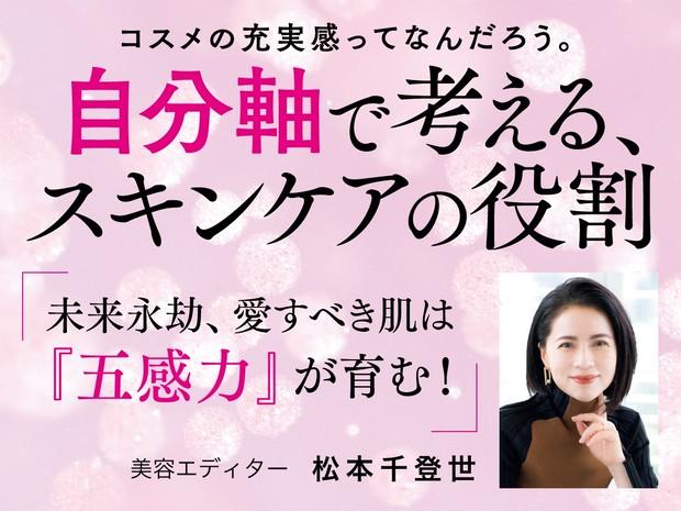 https://maquia.hpplus.jp/skincare/news/dew2011_1/