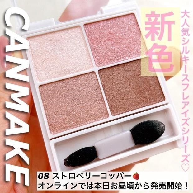 【大人でもプチプラ】発色も粉質も大満足なCANMAKE☆手軽にピンクメイクを楽しもう♪