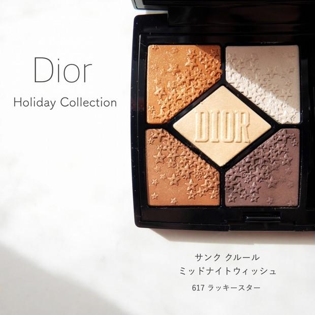 【Diorホリデーコレクション2018】イエベさんに激推ししたい!サンククルール限定色♡
